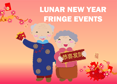 Lunar New Year 2017 Fringe Activities