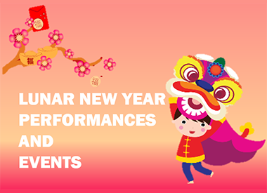 Lunar New Year 2017 Performances and Events